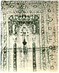 Silk Carpet from Kayseri of Old Manufacture